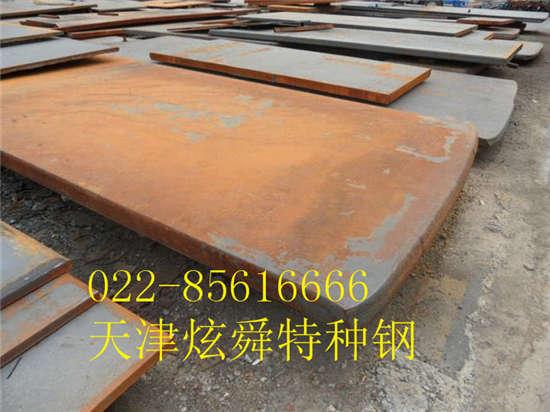 耐候钢板快速生锈方法