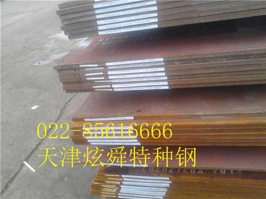 Q345NH耐候钢板