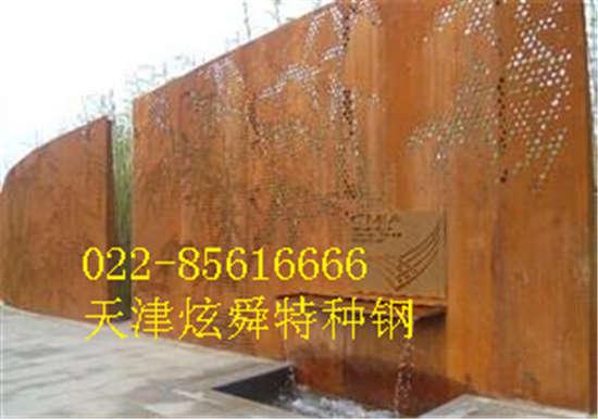 Q460NH耐候钢板的焊接工艺研究