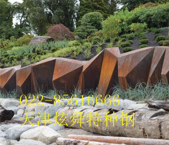 耐候钢板雕塑