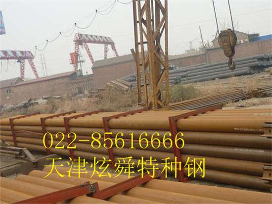 Q355NH耐候板
