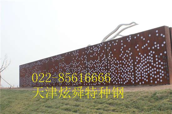 Q355GNHD耐候板