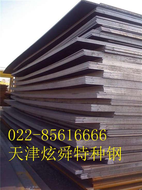 Q550NHA耐候板