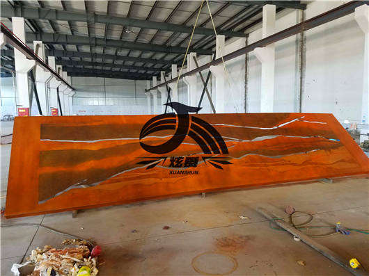 江西省耐候钢板生锈: 库存少量减少批发价格稳中再稳